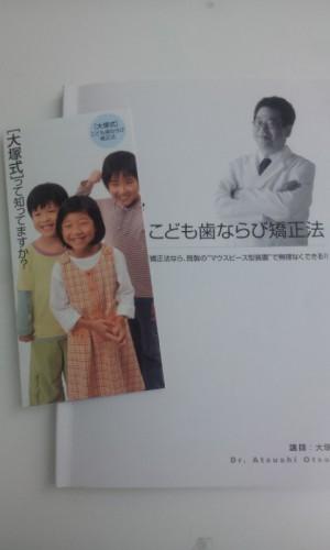 20140325_100215