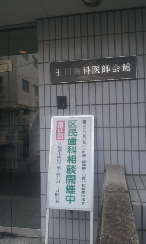 20140508_160550
