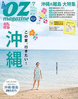 magazine201407